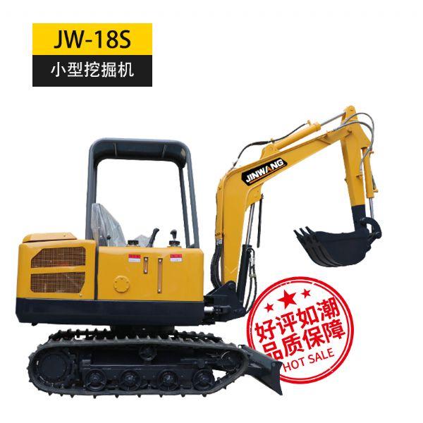 金旺 JW-18S 越野(ye)式小型挖掘機