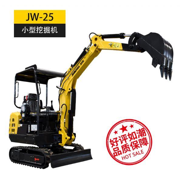 金旺 JW-25小型挖掘機
