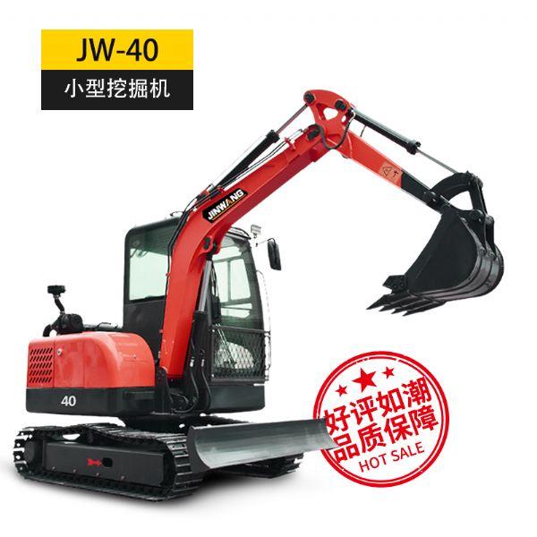 金旺 JW-40小型挖掘機