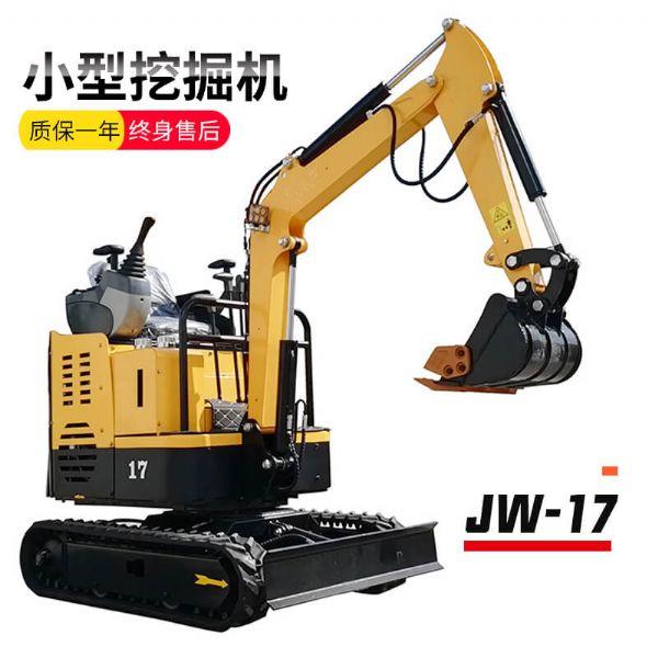 金旺 JW-17小型挖掘機